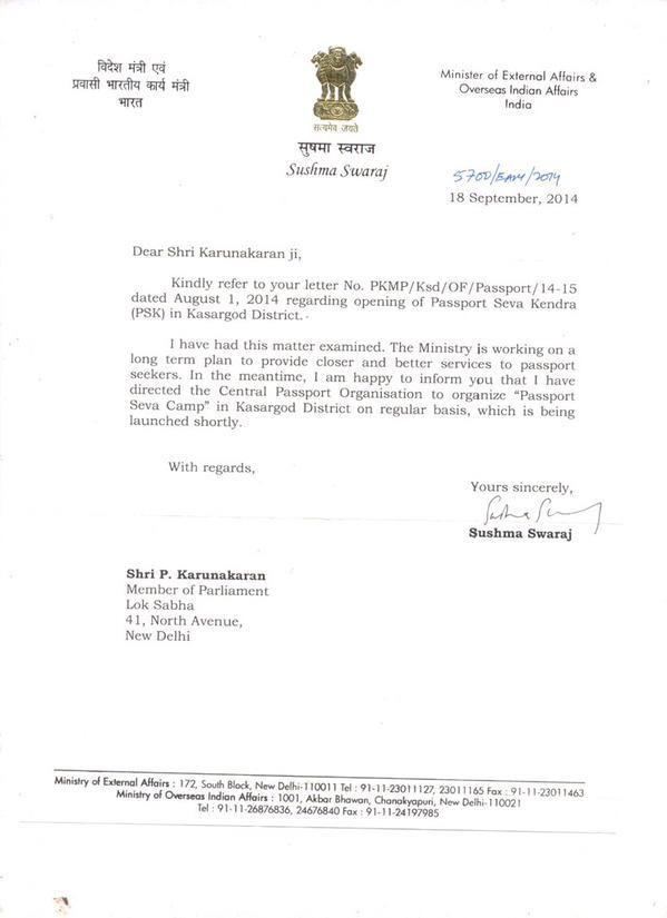 Letter from Sushma Swaraj