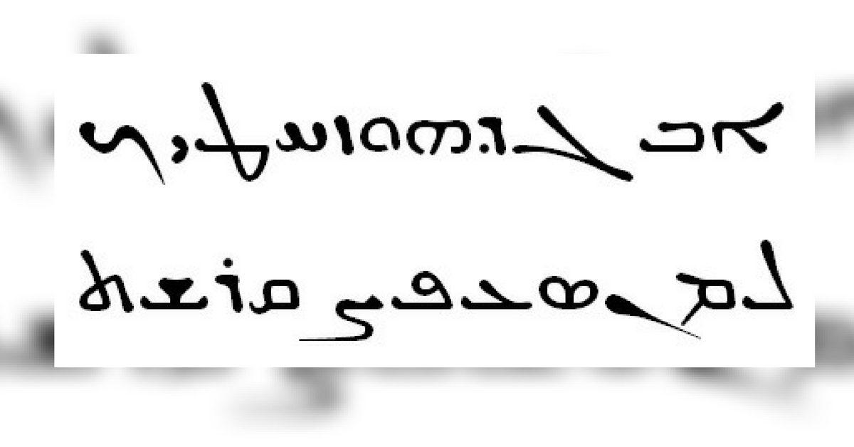 feature syriac