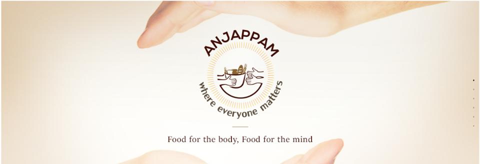 anjappam1