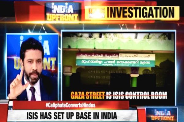 Times Now Rahul Shivshankar